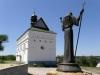 Церковь Петра и Павла (Чигирин)