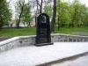 Монумент Чернобыльцам (Золотоноша)