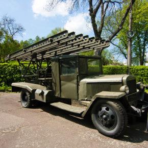 Екскурсія до військово-патріотичного музею «Шампань»